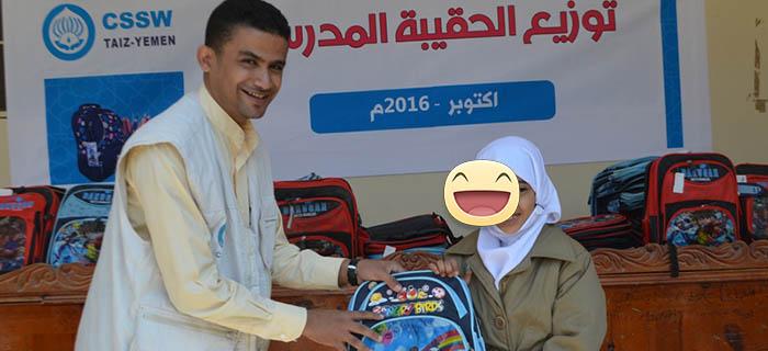 3000 حقيبة مدرسية متكاملة يوزعها فرع الجمعية بتعز