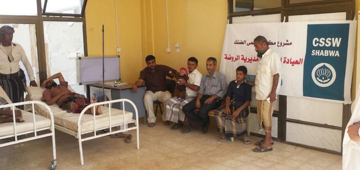 جمعية الإصلاح فرع شبوة تدشن العيادة الطبيه لمكافحة حمى الضنك بروضة شبوة