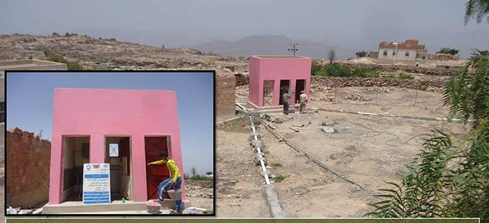 جمعية الإصلاح الخيرية بعدن تختتم مشروع تأهيل مرافق المياه والإصحاح البيئي في 50 مركز صحي في خمس محافظات .