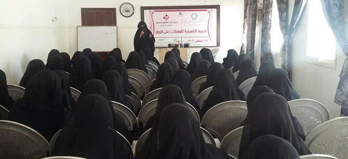 بتمويل من صلة للتنمية فرع الجمعية بوادي حضرموت يؤهل ستين فتاة من المقبلات على الزواج