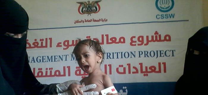 إنقاذ حياة 4000 طفلا وطفلة مصابا بسوء التغذية بتعز