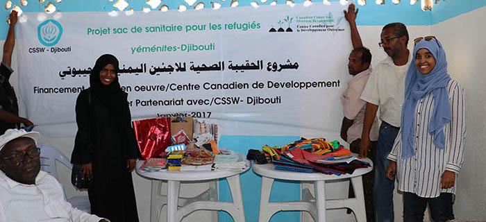 مكتب الجمعية بجيبوتي يوزع 1200 حقيبة صحية ويسلم مواد فلمية للاتحاد الوطني للمرأة الجيبوتية