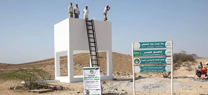 افتتاح مشروع خزان مياه منطقة طمحه بأرياف الشحر بالمكلا