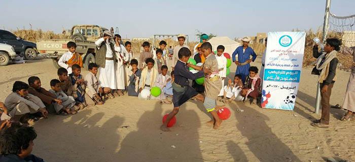 اختتام فعاليات يوم اليتيم العربي في محافظة الجوف