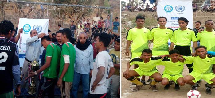 بتمويل من OCHA المركز الاجتماعي للنازحين بمحافظة تعز يقيم دورياً رياضياً في كرة القدم