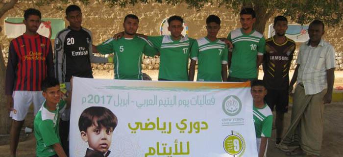 فرع الجمعية بوادي حضرموت ينفذ عدداً من الفعاليات بمناسبة يوم اليتيم العربي