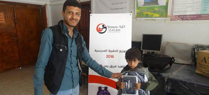 شملت ريّ الأشجار وتوزيع حقائب مدرسية و ملابس ... تنفيذ عدد من المبادرات التطوعية