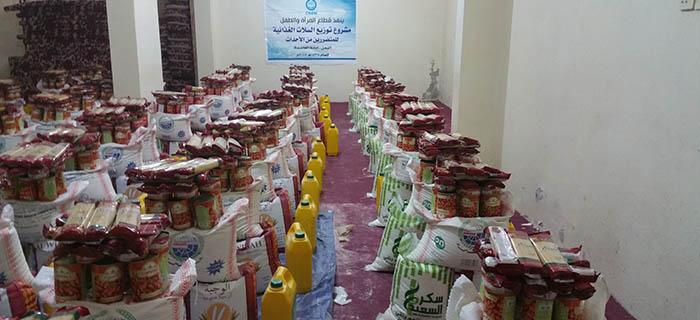 قطاع المرأة والطفل ينفذ مشروع توزيع المواد الغذائية في أمانة العاصمة