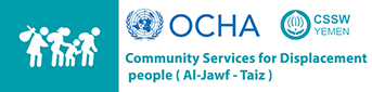 Community Services for Displacement people ( Al-Jawf - Taiz )