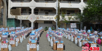 Taiz CSSW branch distributes hygiene bags and water purification filters