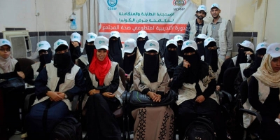 CSSW opens diarrhea treatment centers and units in Aden, distributes medical equipment