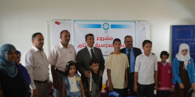 School bags distributed in Taiz and Ibb governorates