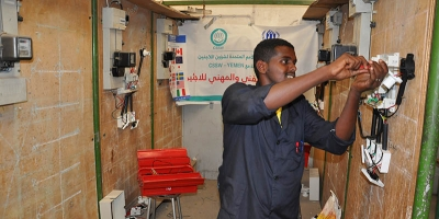 Funded by UNHCR, CSSW implements technical and vocational training programs for refugees